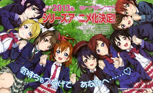 Tags: Anime, Murota Yuuhei, Love Live!, Toujou Nozomi, Yazawa Niko, Sonoda Umi, Kousaka Honoka, Minami Kotori, Ayase Eri, Nishikino Maki, Hoshizora Rin, Koizumi Hanayo, Scan