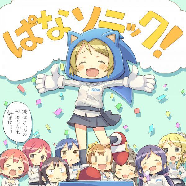 Tags: Anime, Kuinji 51go, Love Live!, Sonoda Umi, Kousaka Honoka, Minami Kotori, Ayase Eri, Nishikino Maki, Hoshizora Rin, Koizumi Hanayo, Toujou Nozomi, Yazawa Niko, Sonic the Hedgehog (Cosplay)