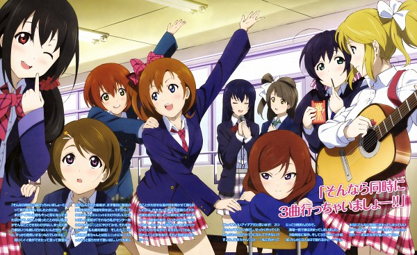 Tags: Anime, Murota Yuuhei, Love Live!, Kousaka Honoka, Minami Kotori, Ayase Eri, Nishikino Maki, Hoshizora Rin, Koizumi Hanayo, Toujou Nozomi, Yazawa Niko, Sonoda Umi, Playing Guitar