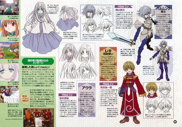 Tags: Anime, Bandai Visual, .hack//Legend of the Twilight, Aura (hack), Reki (.hack//legend Of The Twilight), Balmung, Official Art, Sketch, Scan