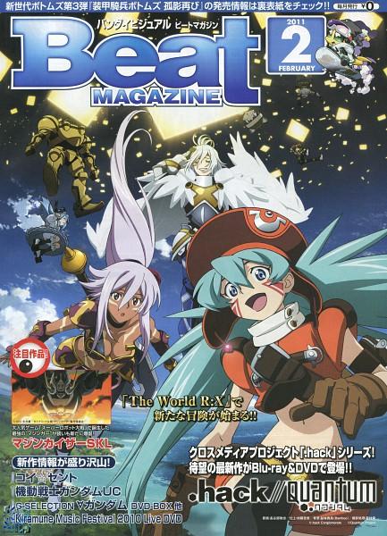 Tags: Anime, Bandai Visual, .hack//Quantum, Tobias, Mary (.hack//Quantum), Hermit (.hack//Quantum), Sakuya (.hack//Quantum), Broadsword, Edge Punisher, Magazine (Source), Scan, Magazine Cover, Official Art
