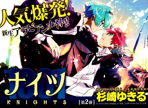 Tags: Anime, Sugisaki Yukiru, 1001 Knights, Fuuga Naito, Fuuga Yuta, Official Art, Manga Page, Scan
