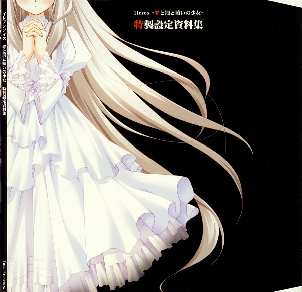 11eyes Tokusei Settei Shiryou Shuu - 11eyes
