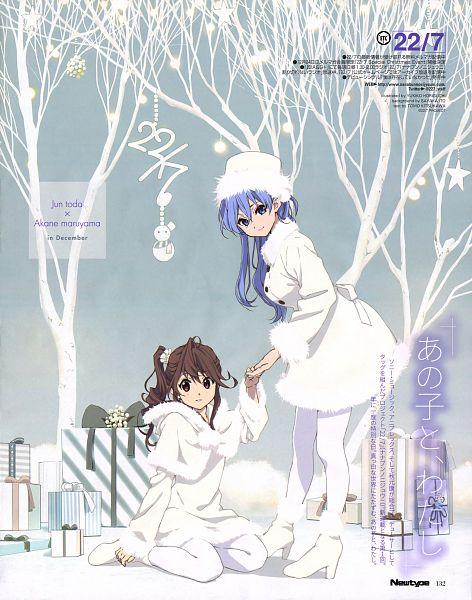 Tags: Anime, Horiguchi Yukiko, 22/7, Maruyama Akane, Toda Jun, Official Art, Magazine (Source), Scan, Newtype Magazine (Source)
