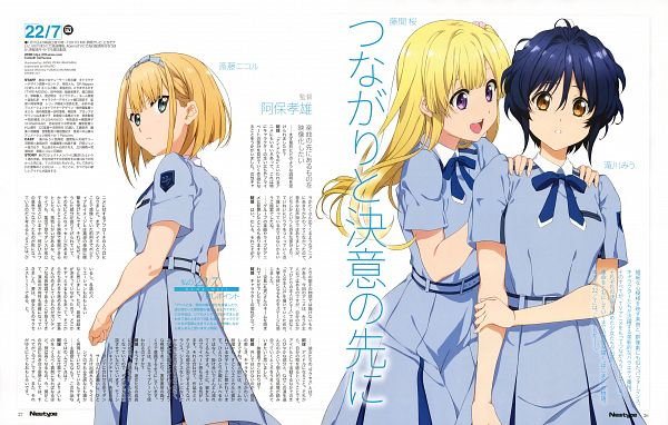 Tags: Anime, Jiang Yifan, A-1 Pictures, 22/7, Takigawa Miu, Saitou Nicole, Fujima Sakura, Magazine (Source), Scan, Newtype Magazine (Source), Official Art