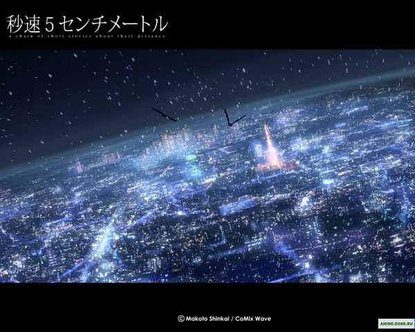 Tags: Anime, Makoto Shinkai, 5 Centimeters Per Second, Screenshot