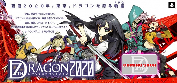 Tags: Anime, Miwa Shirow, Sega, 7th Dragon 2020, Psychic (7th Dragon 2020), Destroyer (7th Dragon 2020), Hacker (7th Dragon 2020), Samurai (7th Dragon 2020), Trickster (7th Dragon 2020), Facebook Cover, Official Art