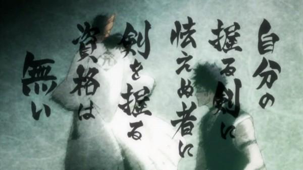 Tags: Anime, BLEACH, Tousen Kaname, Hisagi Shuuhei, Screenshot, Wallpaper, 9th Squad