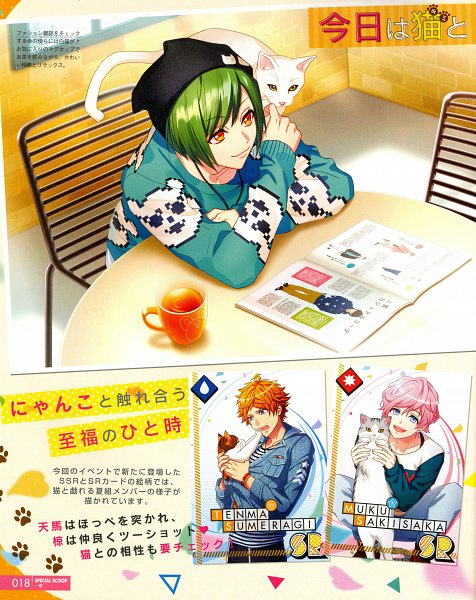 Tags: Anime, LIBER ENTERTAINMENT, A3!, Sakisaka Muku, Sumeragi Tenma, Rurikawa Yuki, Magazine (Source), Self Scanned, Magazine Page, Scan, Official Art, CG Art, B's LOG