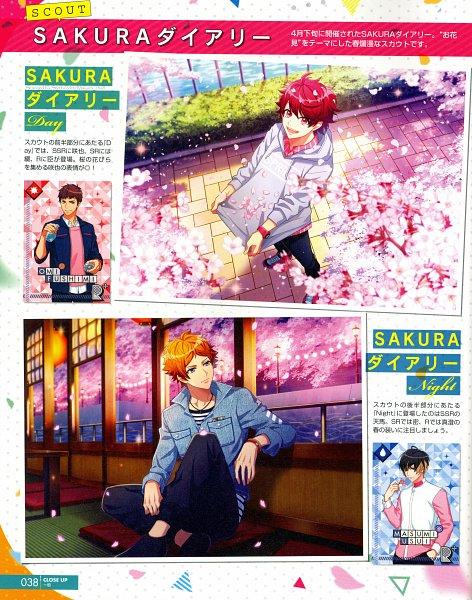 Tags: Anime, LIBER ENTERTAINMENT, A3!, Sumeragi Tenma, Usui Masumi, Fushimi Omi, Sakuma Sakuya, Official Art, CG Art, B's LOG, Magazine (Source), Self Scanned, Magazine Page