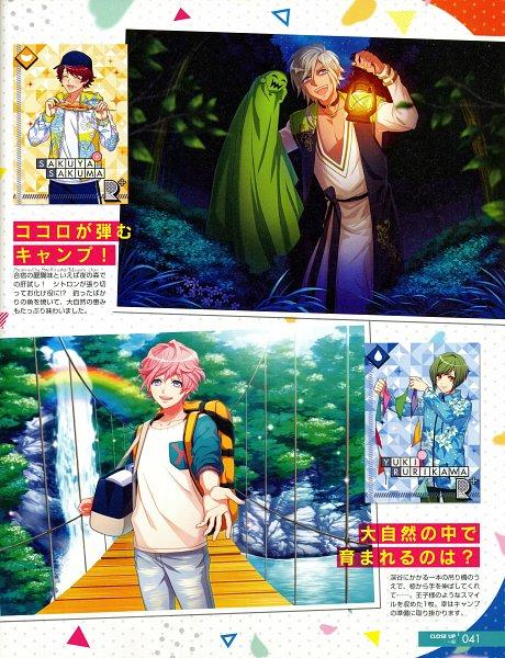 Tags: Anime, LIBER ENTERTAINMENT, A3!, Rurikawa Yuki, Sakisaka Muku, Sakuma Sakuya, Waterfall, Official Art, B's LOG, CG Art, Magazine (Source), Self Scanned, Magazine Page