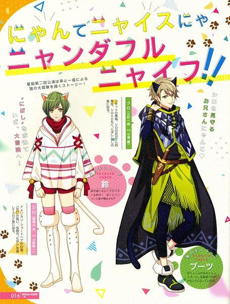 Tags: Anime, LIBER ENTERTAINMENT, A3!, Miyoshi Kazunari, Rurikawa Yuki, Self Scanned, Magazine Page, Scan, Official Art, B's LOG, Magazine (Source)
