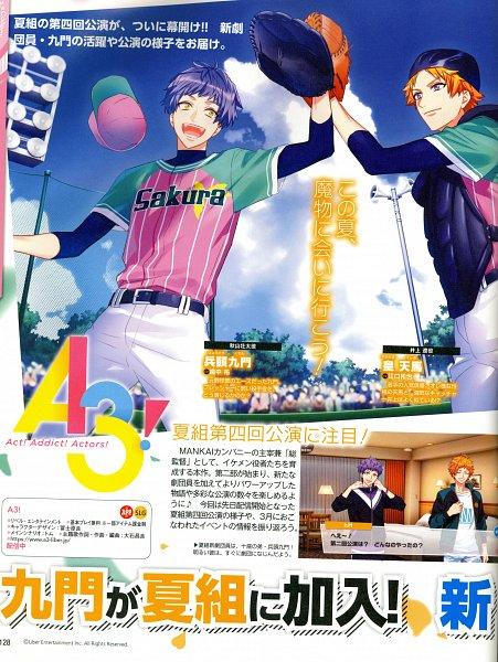 Tags: Anime, Fujiwara Ryo, LIBER ENTERTAINMENT, A3!, Baseball Uniform, Baseball Glove, Baseball Helmet, Baseball, Scan, DENGEKI Girl's Style, Magazine (Source), Official Art, Self Scanned