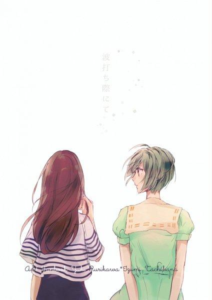 Tags: Anime, Pixiv Id 1652795, A3!, Tachibana Izumi, Rurikawa Yuki, Fanart