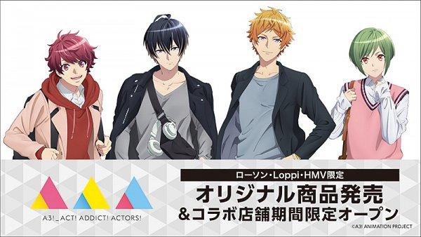 Tags: Anime, Studio 3Hz, P.A. Works, A3!, Sakuma Sakuya, Sumeragi Tenma, Rurikawa Yuki, Tsukioka Tsumugi, Fanny Pack, Text: Brand Name, Lawson, Product Advertising, Official Art