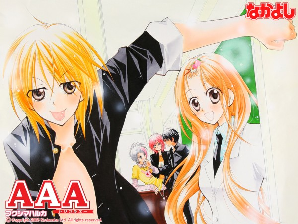 Tags: Anime, Fukushima Haruka, AAA, Ogata Aoi (Triple A), Kuroda Hayato, Wallpaper, Official Wallpaper, Scan, Official Art