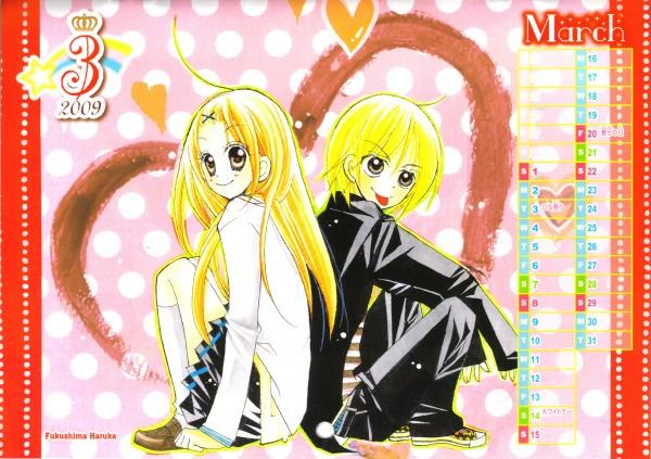 Tags: Anime, Fukushima Haruka, AAA, Kuroda Hayato, Ogata Aoi (Triple A), Self Scanned, Scan, Official Art, Calendar (Source)
