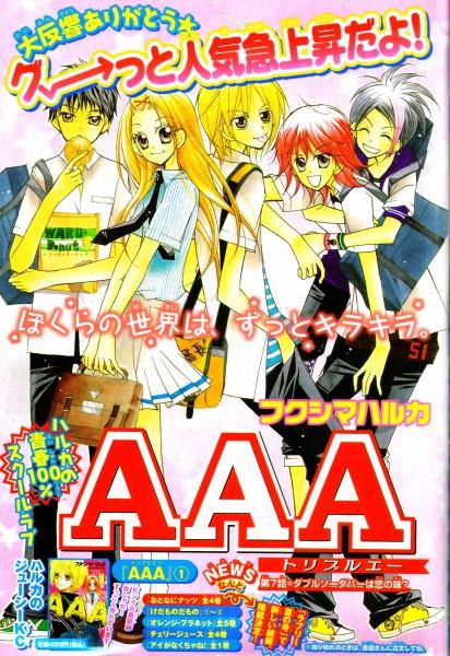 Tags: Anime, Fukushima Haruka, AAA, Ogata Aoi (Triple A), Kuroda Hayato, Official Art, Self Scanned
