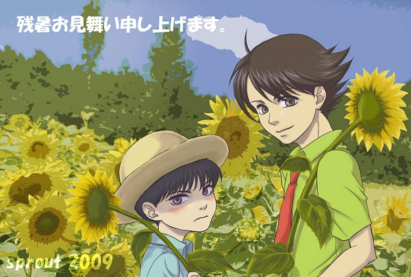 Tags: Anime, AKIRA (Manga), Kai (Akira), Akira (Akira)