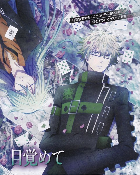 Tags: Anime, IDEA FACTORY, Brains Base (Studio), AMNESIA, Ukyo (AMNESIA), Kent (AMNESIA), Scan, Official Art