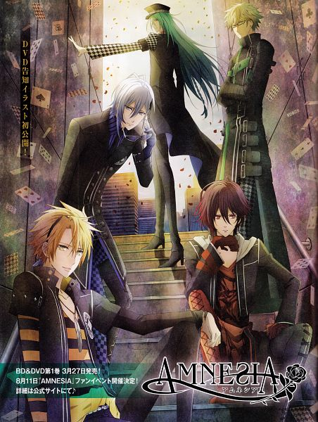 Tags: Anime, Yoshikawa Maho, Brains Base (Studio), AMNESIA, Shin (AMNESIA), Ukyo (AMNESIA), Toma (AMNESIA), Kent (AMNESIA), Ikki (AMNESIA), Scan, Official Art, Key Visual