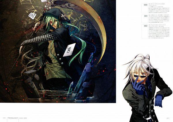 Tags: Anime, Hanamura Mai, IDEA FACTORY, AMNESIA, Ukyo (AMNESIA), Ikki (AMNESIA), Spade (Card), Joker Card, Roman Numerals, Official Art, Scan