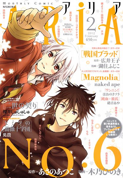 ARIA (Magazine) (Source) - Magazine (Source)