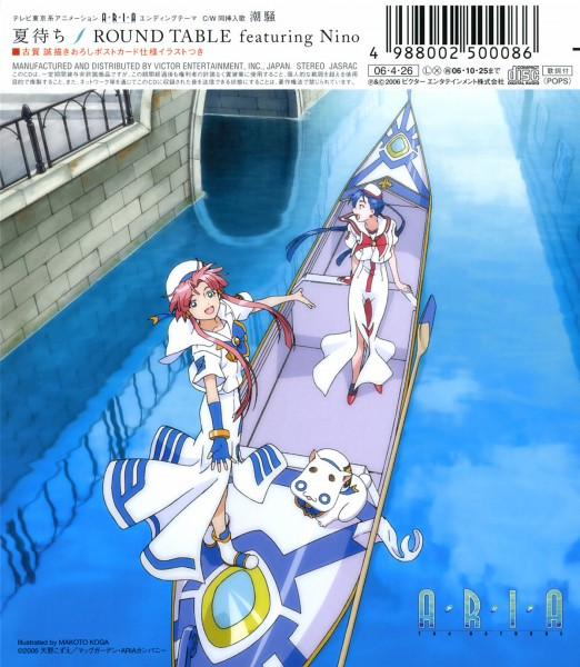 Tags: Anime, Koga Makoto, ARIA (Series), Aria Pokoteng, Mizunashi Akari, Aika S. Granzchesta, Gondola, CD (Source), Official Art, Undine (ARIA)