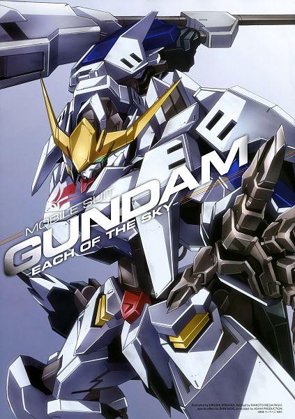 ASW-G-08 Gundam Barbatos - Mecha