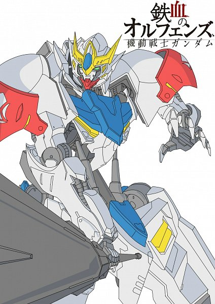 Tags: Anime, Pixiv Id 14586016, Kidou Senshi Gundam: Tekketsu no Orphans, ASW-G-08 Gundam Barbatos Lupus, ASW-G-08 Gundam Barbatos, Fanart From Pixiv, Pixiv, Fanart, Gundams