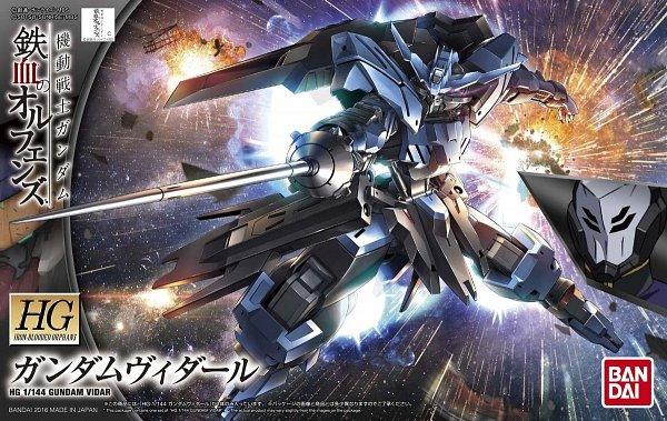 Tags: Anime, Kidou Senshi Gundam: Tekketsu no Orphans, ASW-G-XX Gundam Vidar, Gaelio Bauduin, Vidar (Kidou Senshi Gundam: Tekketsu No Orphans), Gundams