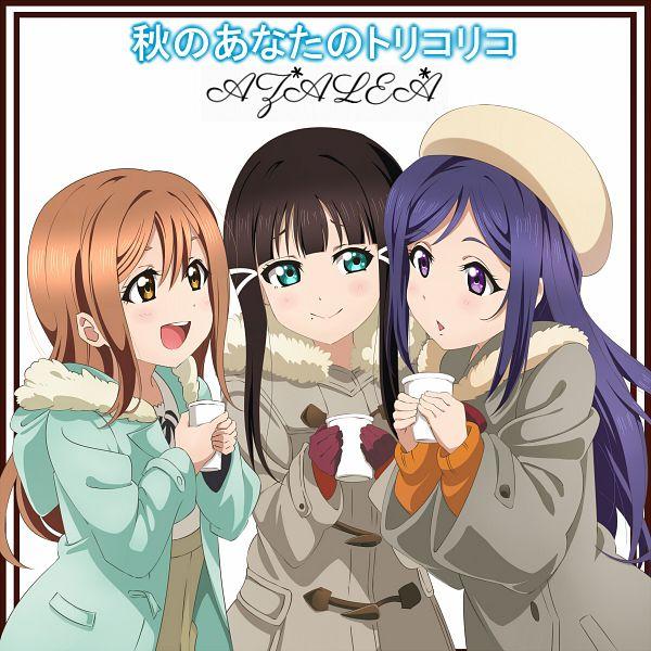Tags: Anime, Pixiv Id 8647955, Love Live! Sunshine!!, Matsuura Kanan, Kunikida Hanamaru, Kurosawa Dia, Love Live! (Cosplay), Love Live! (Parody), Sonoda Umi (Cosplay), Hoshizora Rin (Cosplay), Toujou Nozomi (Cosplay), AZALEA
