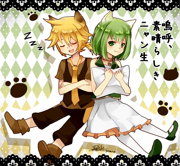 Tags: Anime, Yunare, VOCALOID, GUMI, Kagamine Len, Capri Pants, Green Vest, Zzz, Aa Subarashiki Nyansei, Ah, It's A Wonderful Cat Life