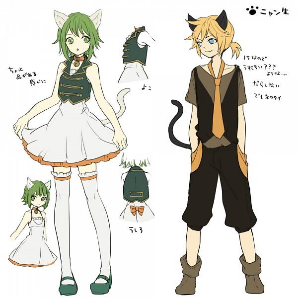 Tags: Anime, Tama Songe, VOCALOID, GUMI, Kagamine Len, Character Sheet, Aa Subarashiki Nyansei, Ah, It's A Wonderful Cat Life
