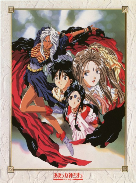 Tags: Anime, Aah! Megami-sama, Skuld, Urd (Aah! Megami-sama), Belldandy, Morisato Keiichi, Artist Request, Official Art, The Norn Sisters, Ah! My Goddess!