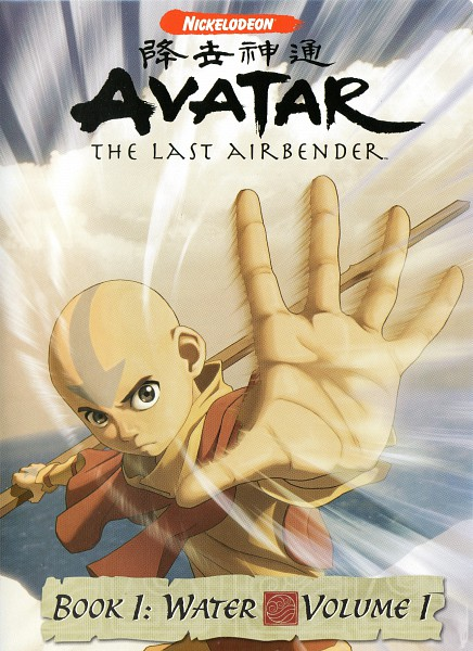 Tags: Anime, Avatar: The Last Airbender, Aang, Scan, Official Art