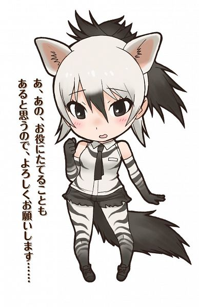 Aardwolf (Kemono Friends) - Kemono Friends