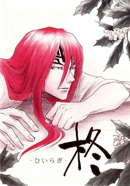 Tags: Anime, BLEACH, Abarai Renji, Gotei 13