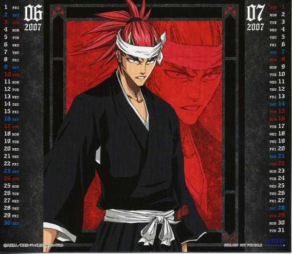 Tags: Anime, Studio Pierrot, BLEACH, Abarai Renji, Calendar 2007, Official Art, Calendar (Source), Gotei 13