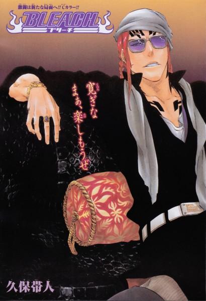 Tags: Anime, Kubo Tite, BLEACH, Abarai Renji, Chapter Cover, Manga Page, Gotei 13