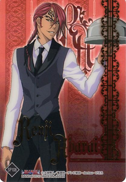 Tags: Anime, BLEACH, Abarai Renji, Kuroshitsuji (Parody), Official Art, Mobile Wallpaper