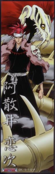 Tags: Anime, BLEACH, Abarai Renji, Bankai, Official Art, Gotei 13