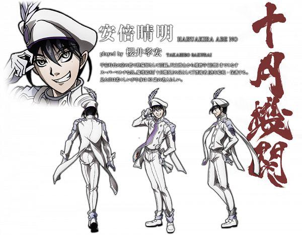 Abe no Seimei (Drifters) - Drifters (Manga)