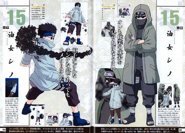 Tags: Anime, Kishimoto Masashi, NARUTO, Aburame Shino, Official Art, Magazine (Source), Scan