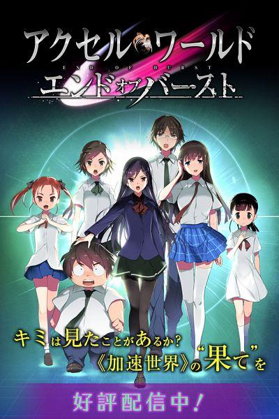 Accel World: End of Burst - Bandai Namco Entertainment