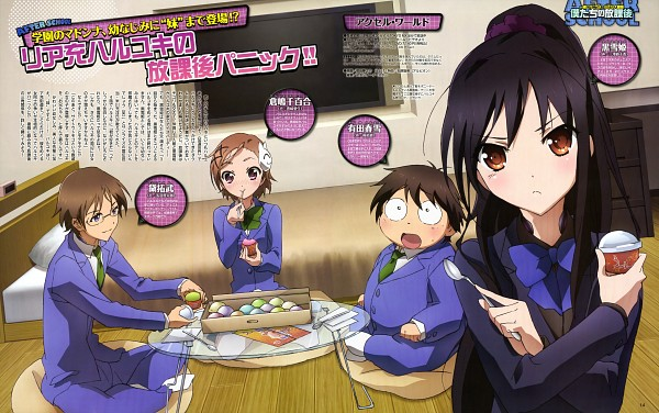 Tags: Anime, Tokuda Yumenosuke, Sunrise (Studio), Accel World, Kurashima Chiyuri, Kuroyukihime, Mayuzumi Takumu, Arita Haruyuki, Official Art, Scan