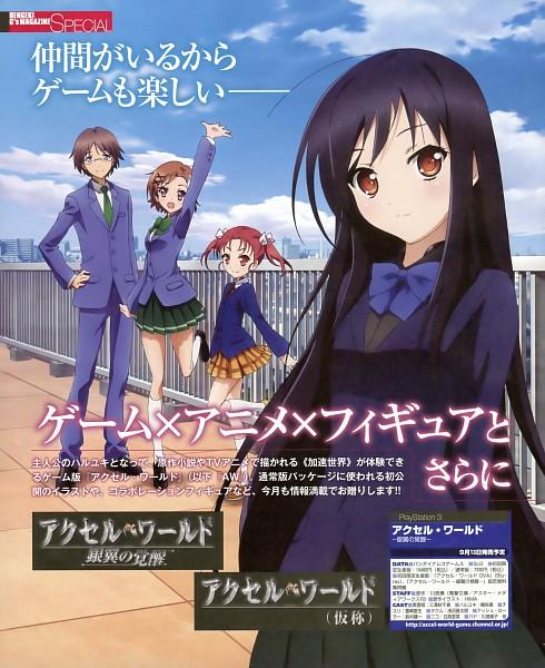 Tags: Anime, Sunrise (Studio), Accel World, Kurashima Chiyuri, Kuroyukihime, Kouzuki Yuniko, Mayuzumi Takumu, Scan, Official Art, Magazine (Source)