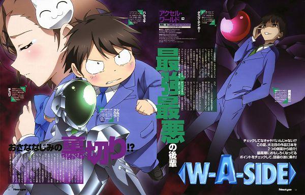 Tags: Anime, Itagaki Atsushi, Sunrise (Studio), Accel World, Dusk Taker, Noumi Seiji, Silver Crow, Arita Haruyuki, Kurashima Chiyuri, Scan, Official Art, Magazine (Source), Newtype Magazine (Source)