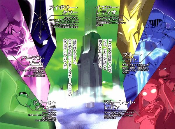 Tags: Anime, Hima (Pixiv51930), Accel World, Yellow Radio, Green Grandee, Scarlet Rain, Blue Knight (Accel World), Kouzuki Yuniko, Purple Thorn, Ivory Tower, Blood Leopard, Kakei Mihaya, Official Art