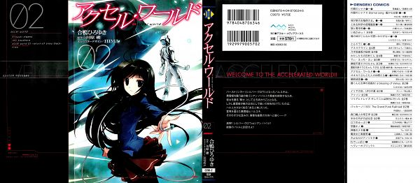 Tags: Anime, Aigamo Hiroyuki, Accel World, Arita Haruyuki, Cyan Pile, Mayuzumi Takumu, Kuroyukihime, Silver Crow, Manga Cover, Scan, Official Art